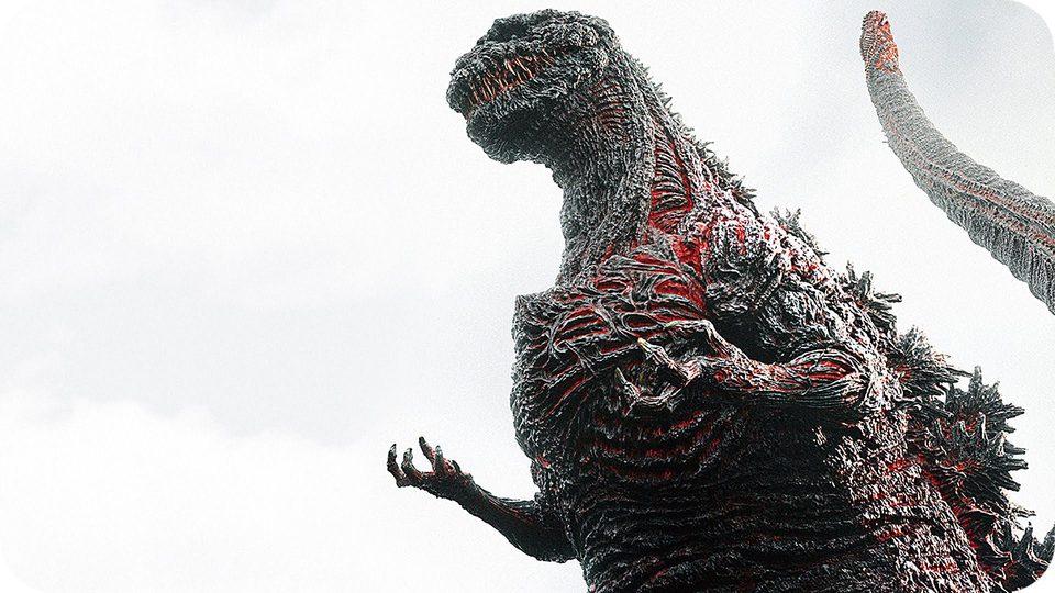 Shin Godzilla, fotograma 4 de 15