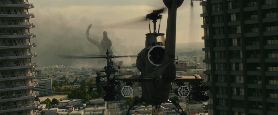 Shin Godzilla, fotograma 8 de 15