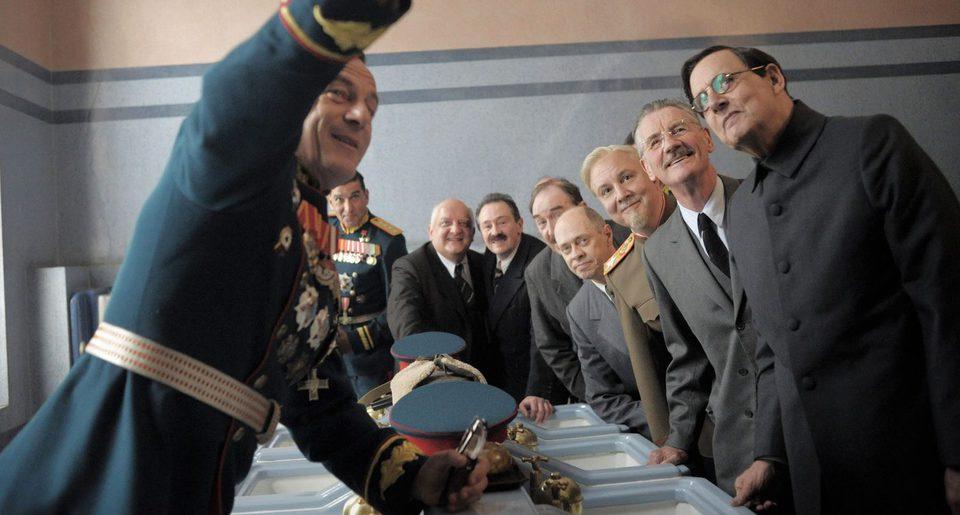 La muerte de Stalin, fotograma 1 de 8