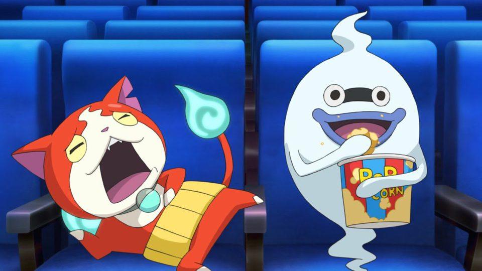 Yo-Kai Watch: La película, fotograma 3 de 4