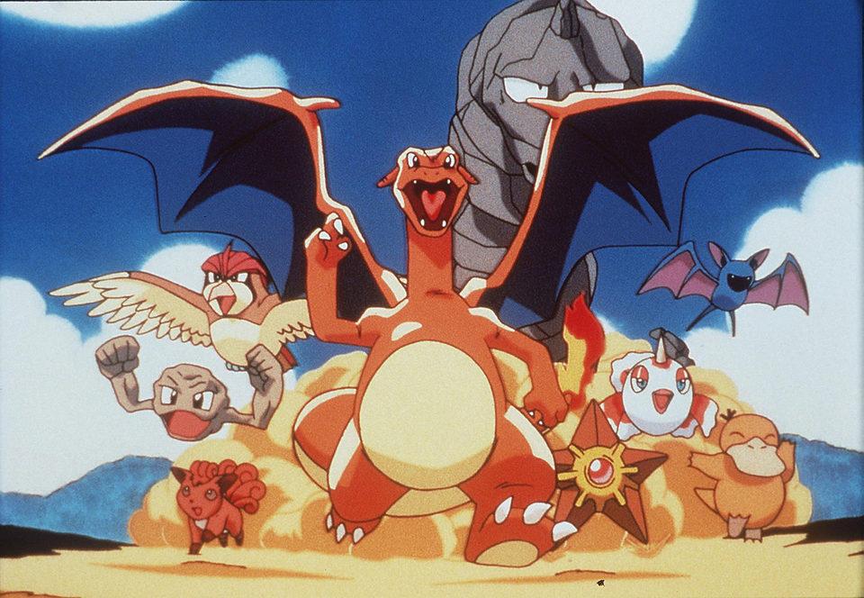 Pokémon: La película, fotograma 3 de 28