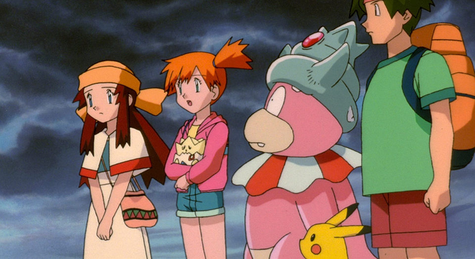 Pokémon 2: El poder de uno, fotograma 5 de 28