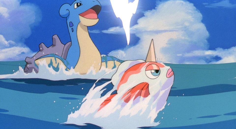 Pokémon 2: El poder de uno, fotograma 16 de 28