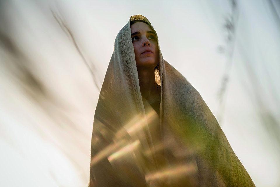 María Magdalena, fotograma 2 de 8