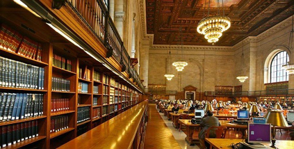 Ex Libris: La biblioteca pública de Nueva York, fotograma 3 de 10