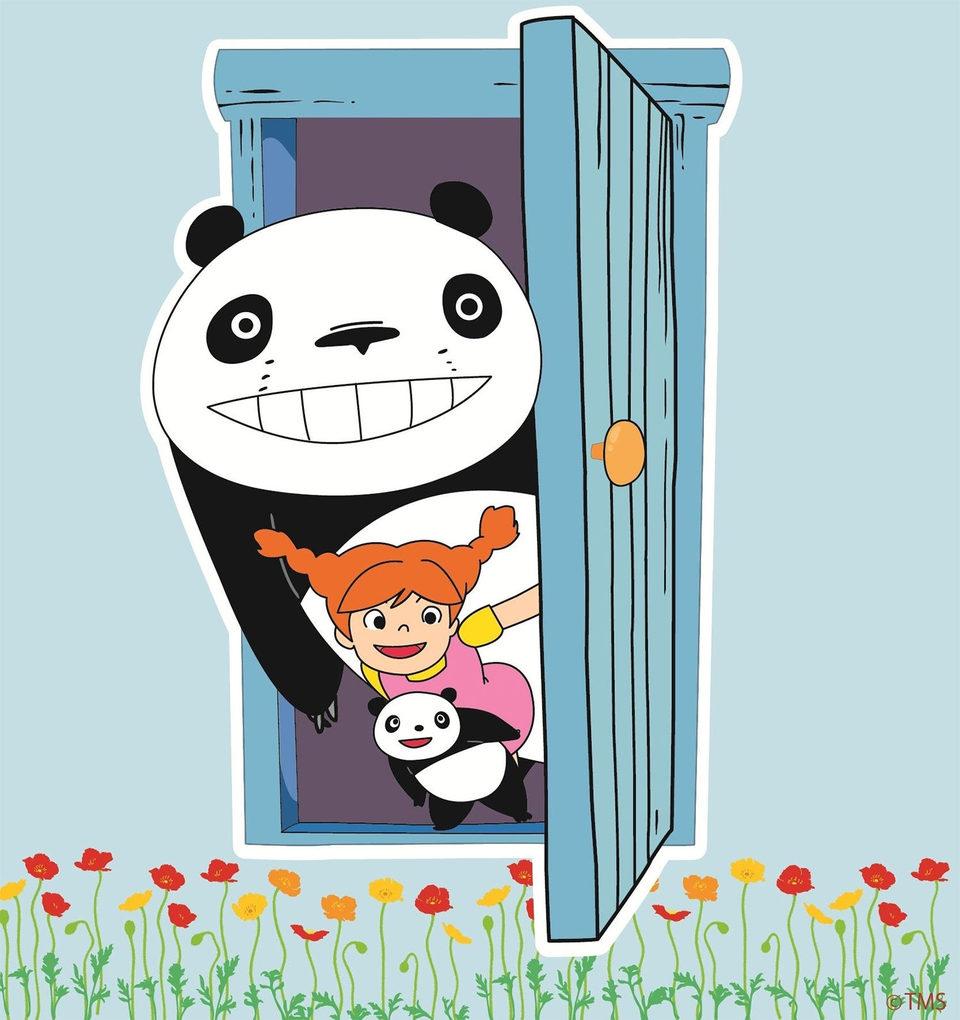 Las aventuras de Panda y sus amigos, fotograma 5 de 12