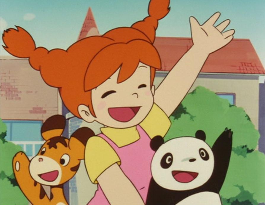 Las aventuras de Panda y sus amigos, fotograma 4 de 12