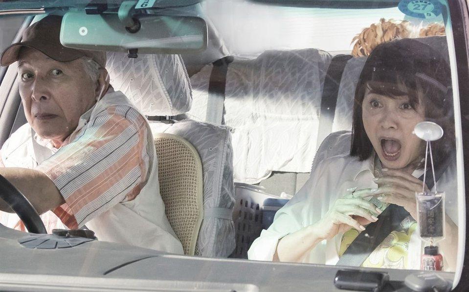 Verano de una familia de Tokio, fotograma 2 de 5