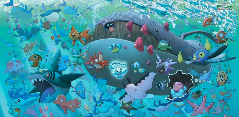 Pokémon 9: Pokémon Ranger y el templo del mar, fotograma 8 de 20