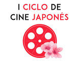 Los Cines Dreams Palacio de Hielo inauguran el I Ciclo de Cine Japonés de Madrid