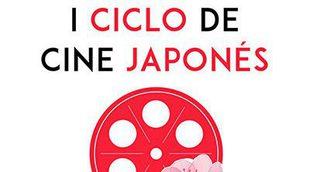 Madrid inaugura su primer Ciclo de Cine Japonés
