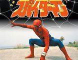 'Spider-Man': Su versión más loca es japonesa, incluía robots gigantes y monstruos extraterrestres