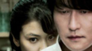 'Thirst', falla Park Chan-wook