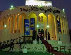 La primera película en proyectarse en Arabia Saudí en 35 años ha sido...
