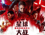 'Star Wars': Los fans chinos critican duramente 'Los últimos Jedi' por ser demasiado compleja