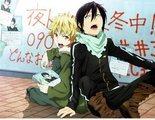 Hoy en Twitter: 'Torero' de Chayanne es el opening perfecto para cualquier anime