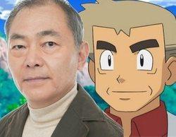 Muere Unshô Ishizuka, la voz de Mr. Satán y el Profesor Oak