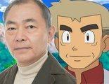 Muere Unshô Ishizuka, la voz de Mr. Satán, el Profesor Oak y Heihachi Mishima, a los 67 años