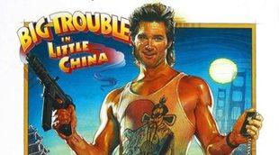 'Golpe en la pequeña China': La película de Dwayne Johnson no será un remake