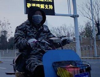 El cortometraje de un equipo de cine atrapado en China por el coronavirus