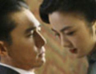 El 'Deseo, peligro' de Ang Lee