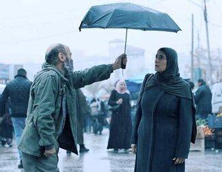 Crítica de 'Gaza, mon amour'