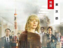 Crítica de 'Tokyo Shaking'