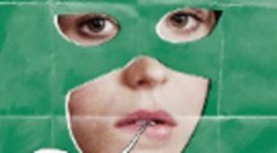 Nuevo cartel de 'Super' con Ellen Page