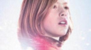 Supuesto póster de 'Eva', la película que abrirá el Festival de Sitges 2011