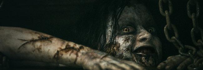 'Evil Dead (Posesión infernal)'