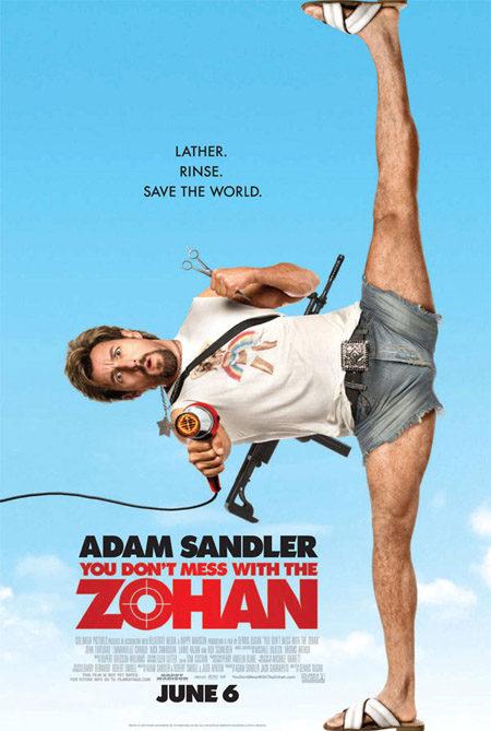 Nuevo cartel de 'Zohan: licencia para peinar'
