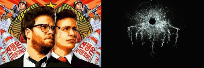 The Interview y SPECTRE