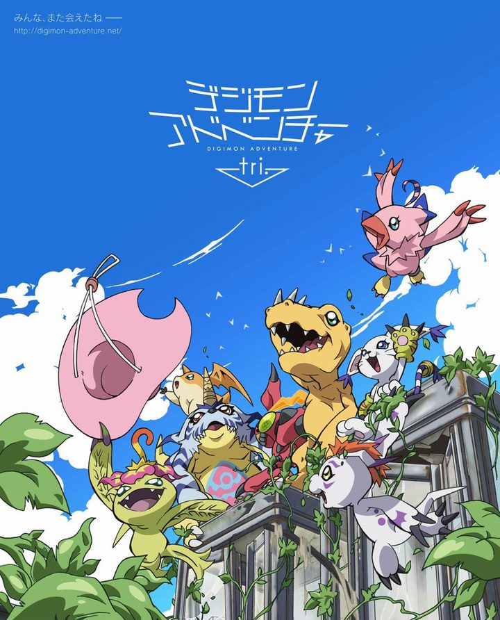 'Digimon'