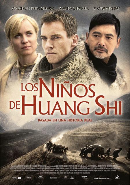 'Los niños de Huang-Shi' se estrenará a finales de octubre