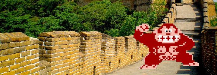 La Gran Muralla China y Donkey Kong