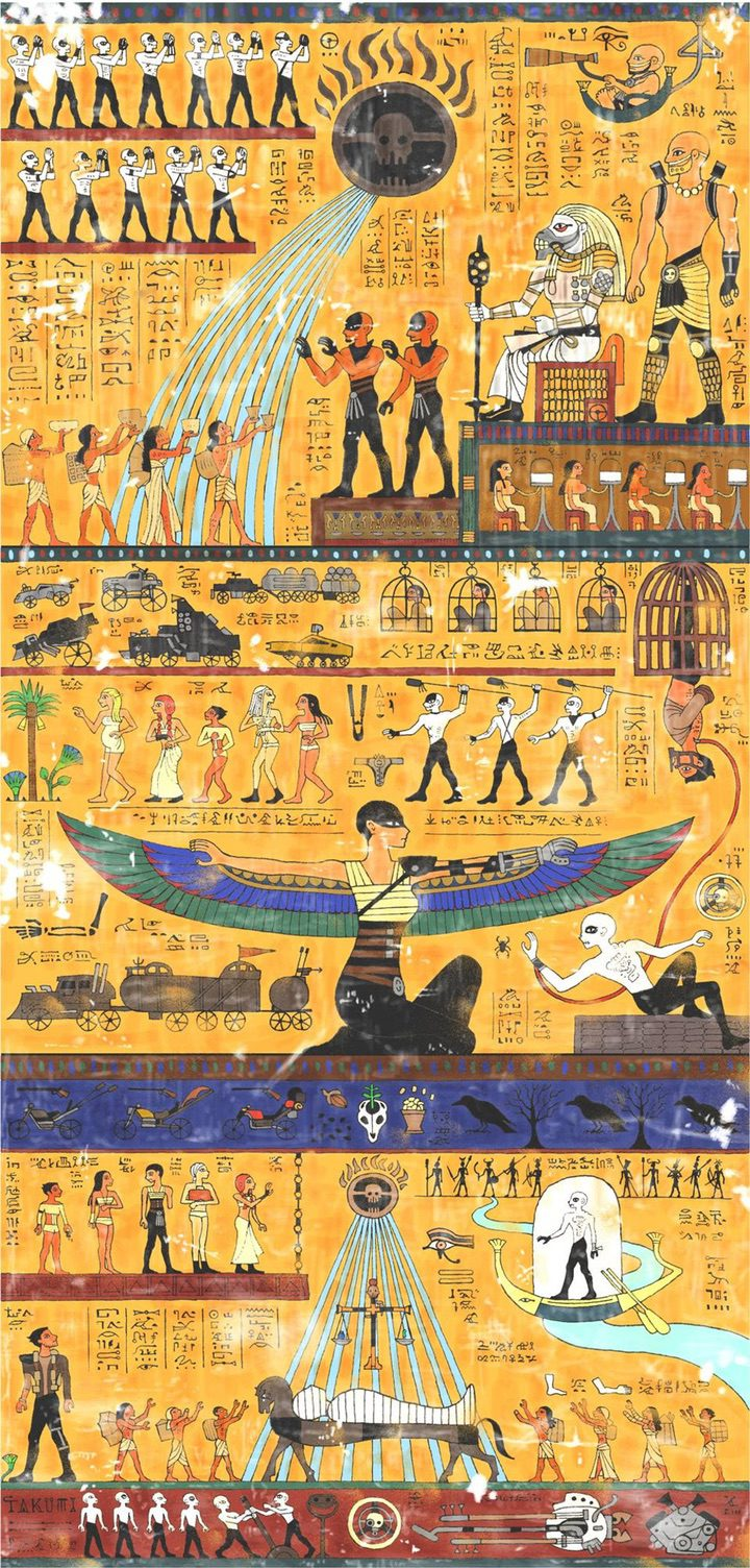 'Mad Max' en jeroglíficos
