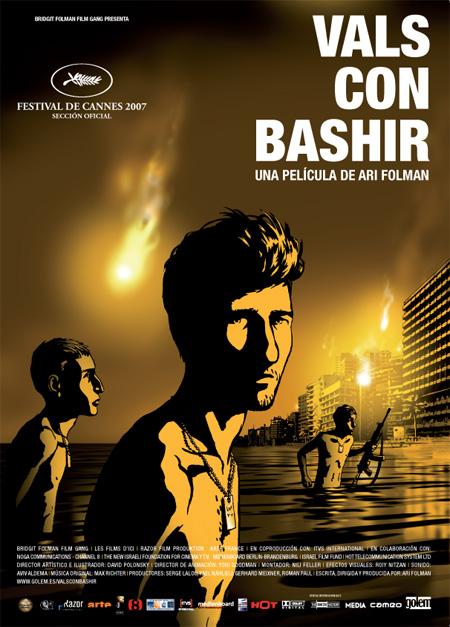 Cartel en castellano de 'Vals con Bashir'
