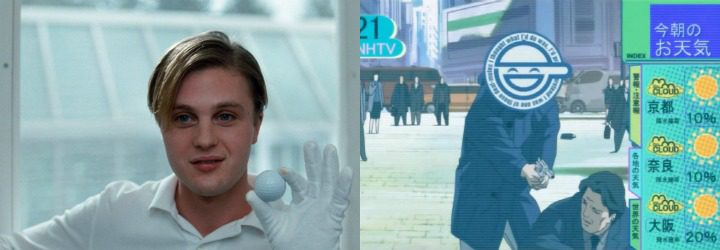 Michael Pitt, Ghost in the Shell