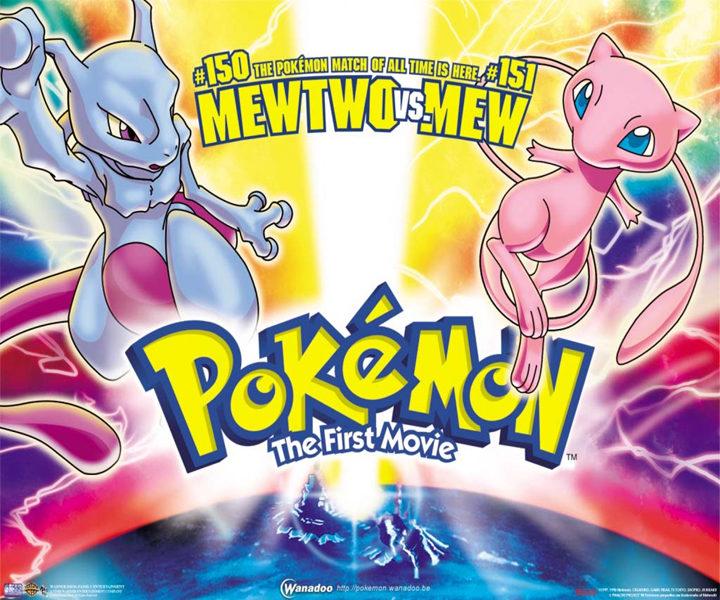 Pokemon Primera película
