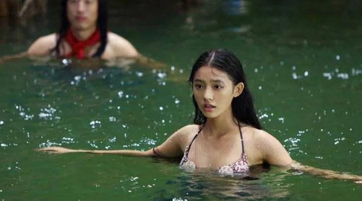 'The Mermaid'