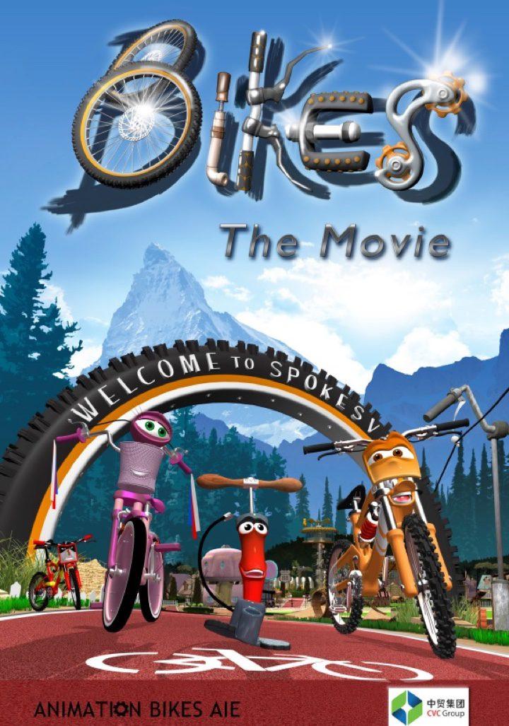 Póster promocional de 'Bikes the movie'