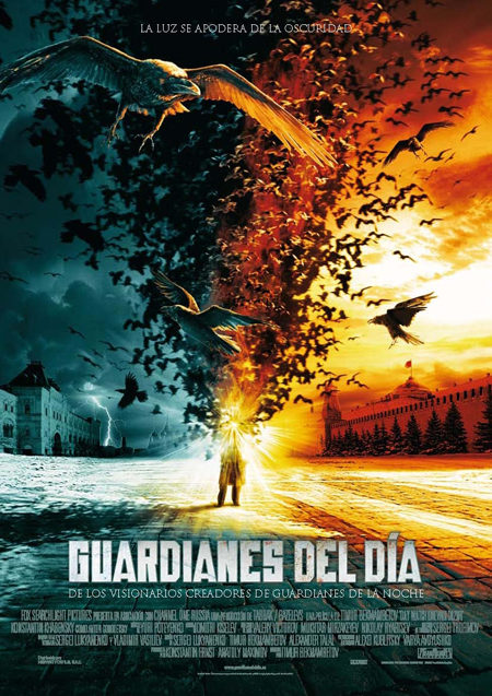 Cartel y tráiler en castellano de 'Guardianes del día'