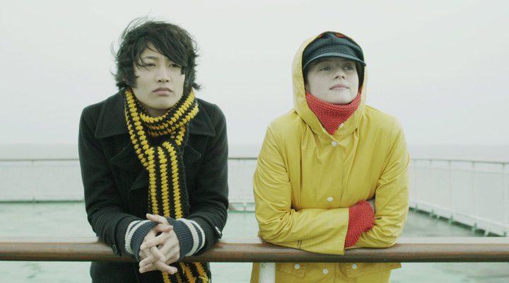 'Romance en Tokyo'