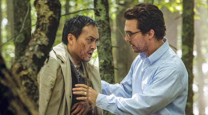 Matthew McConaughey y Ken Watanabe en 'The Sea of Trees'