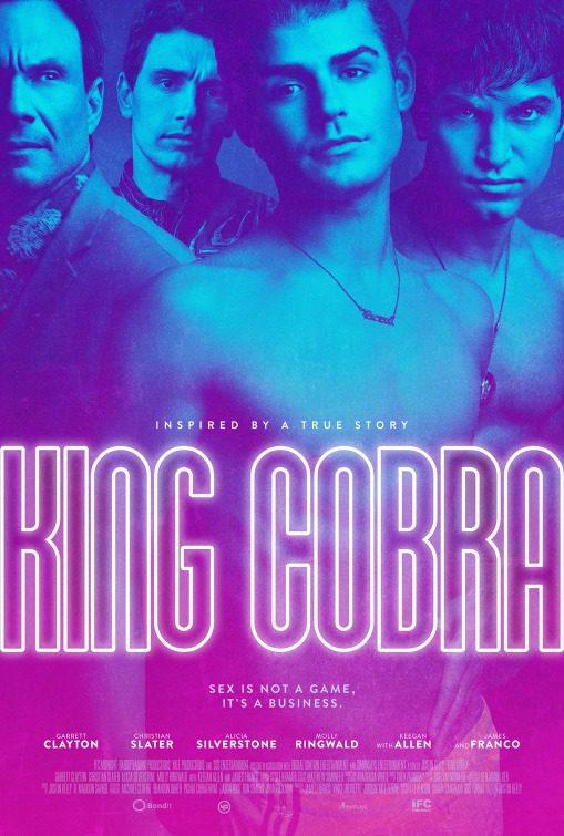 'King Cobra'