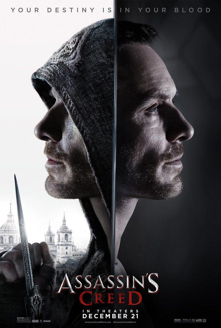 Segundo póster oficial de la película