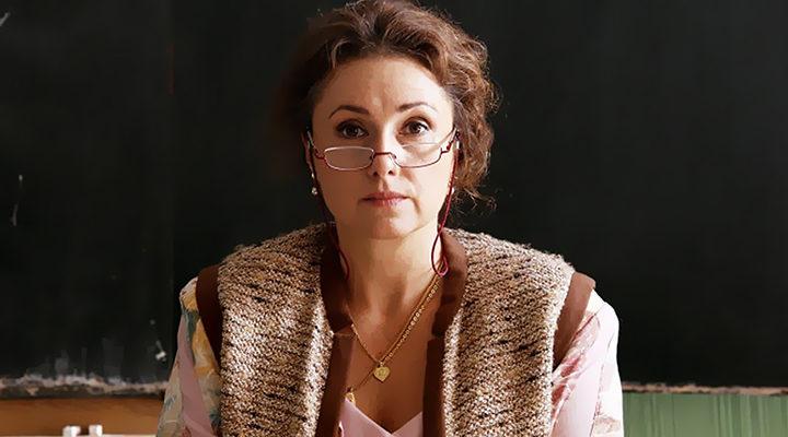 La profesora (The Teacher)