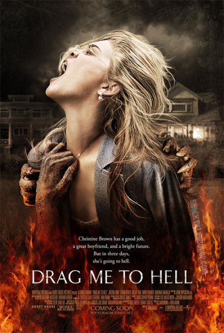 Póster de 'Arrástrame al infierno' de Sam Raimi