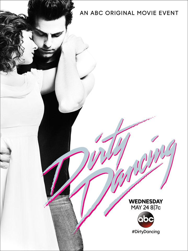 Poster del remake de 'Dirty Dancing'