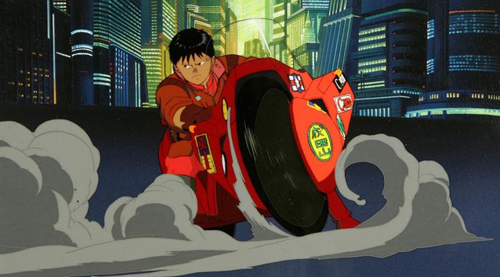 'Akira'